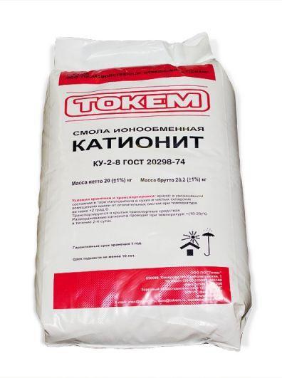 Катионит КУ-2-8 Na
