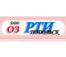 ОЗ РТИ-Подольск – изготовление сырых товарных резиновых смесей общего и специального назначения